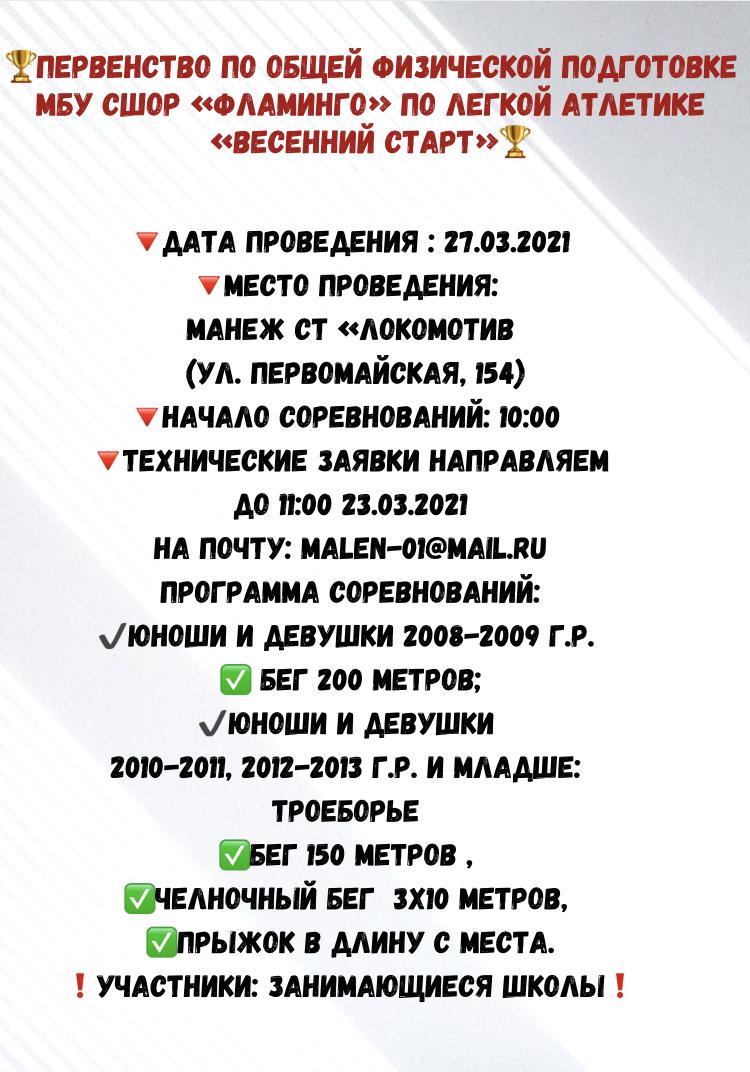 E4C09BC9-E6D4-482D-A6B8-FDE58C95C90B.jpeg