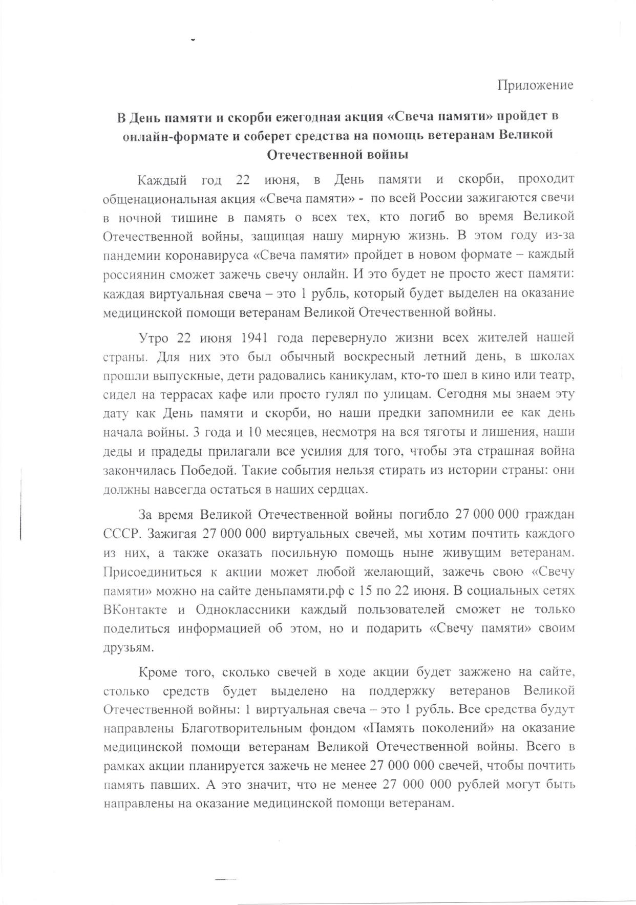 informacija_page-0002.jpg
