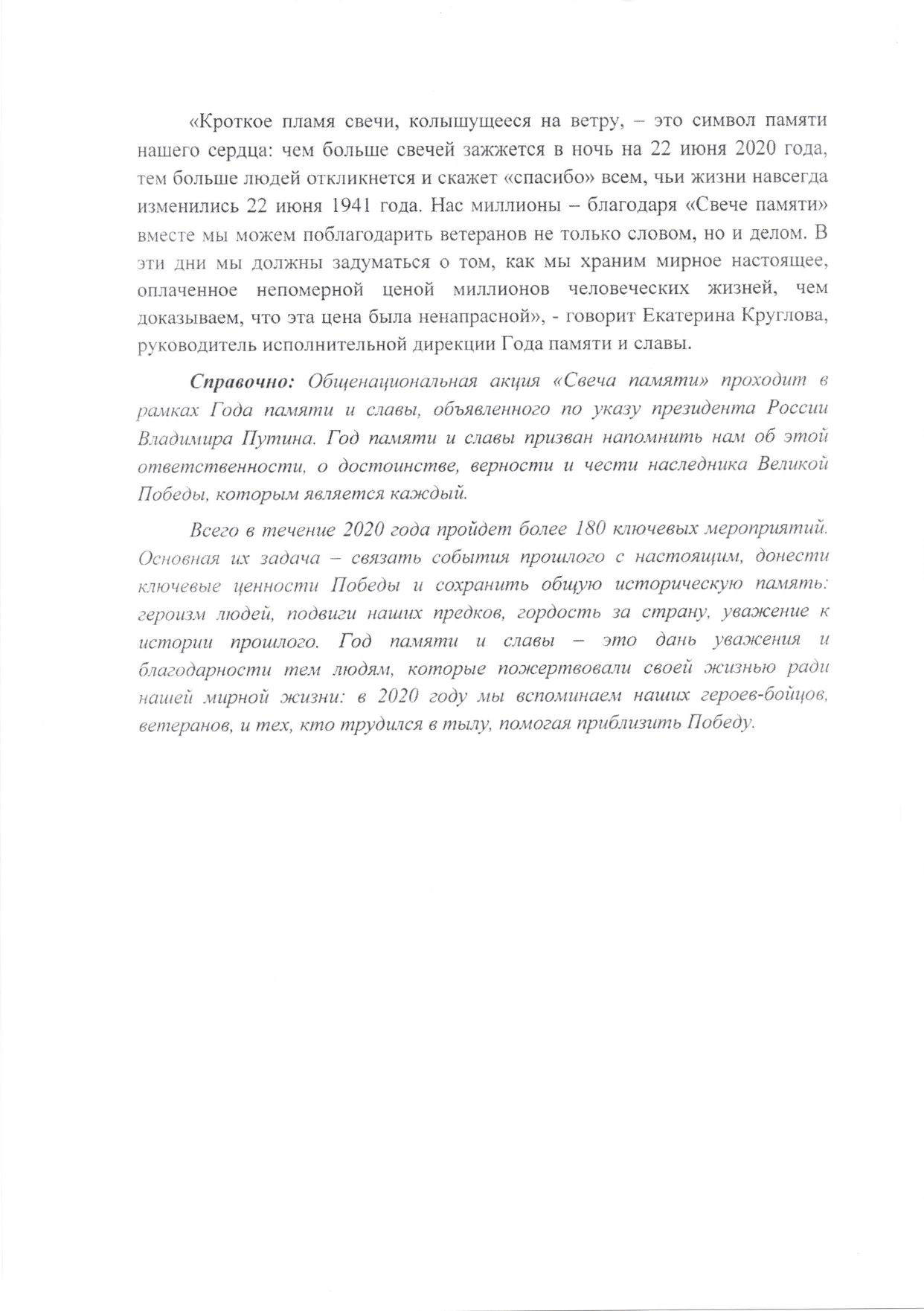 informacija_page-0003.jpg